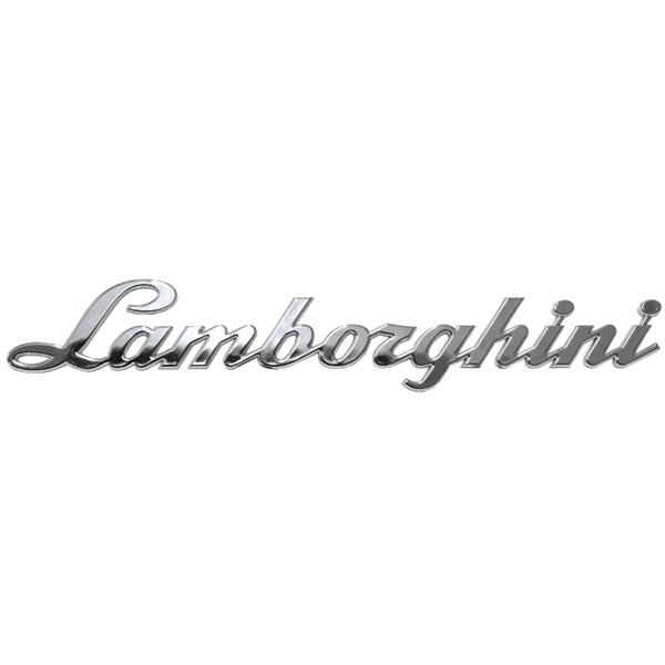 Lamborghini Logo Emblem Italian Auto Parts Gagets